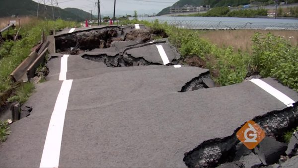 road broken into pieces by a earthquake